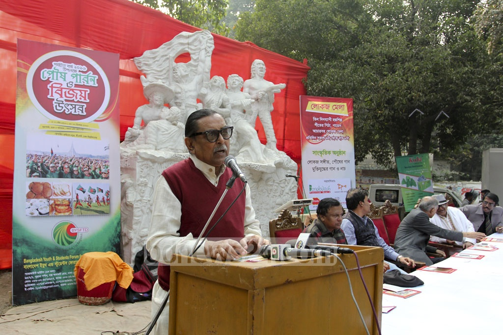Tourism Minister Rashed Khan Menon addressing an event on Thursday organised by the Youth and Students Forum for Tourism Development at the Dhaka University campus. Photo: asif mahmud ove