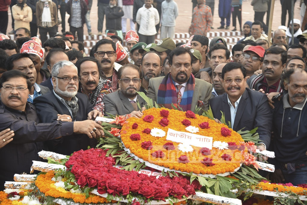 Various organisations paying tribute to Liberation War martyrs at the National Memorial on the Victory Day on Sunday.