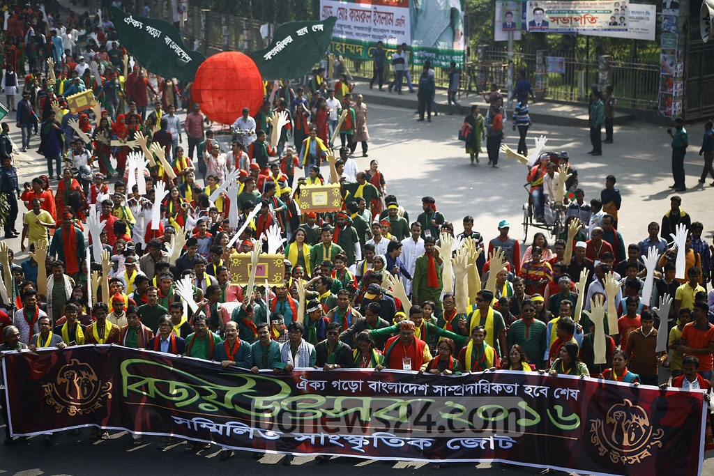 A march taken out on Dhaka University campus to celebrate the Victory Day on Friday.