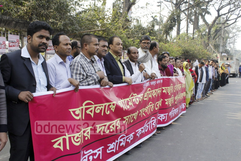 The Garments Sramik Kormochari Oikkya Parisad (G-SKOP) organised a human chain in front of the Press Club on Saturday to press home their demad of pay rise.