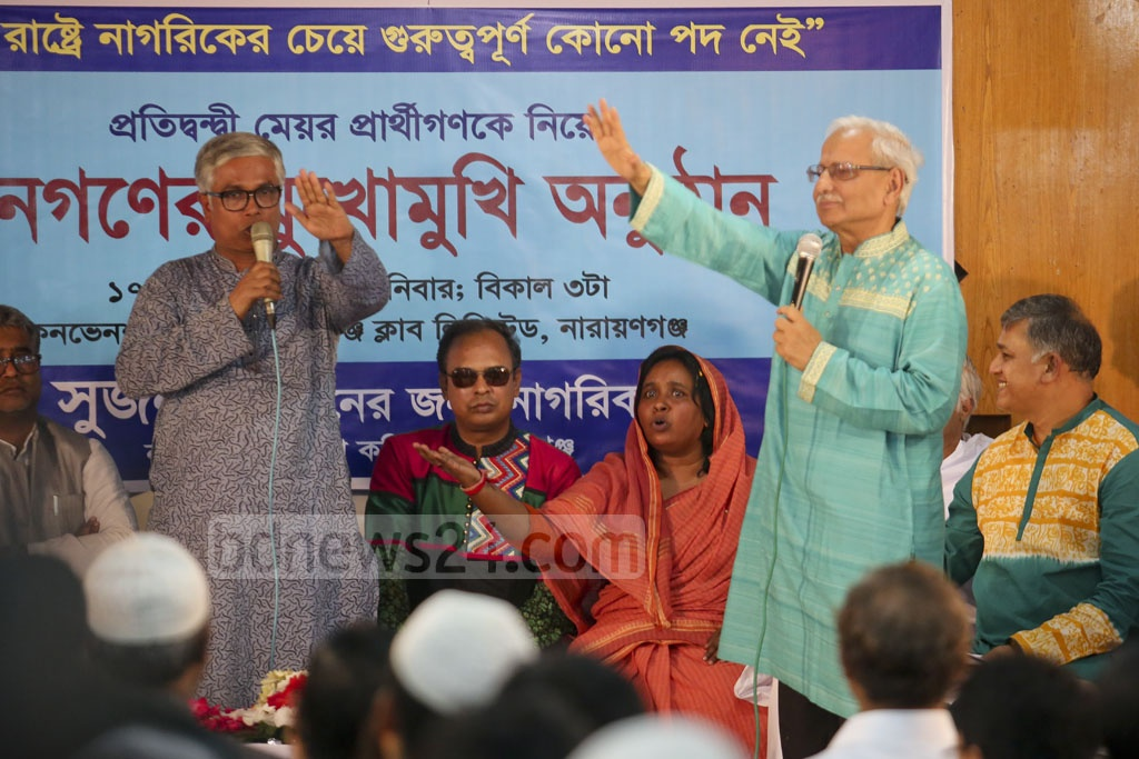 SUJON, an NGO working on election issues, organised a programme titled 'Face the Public' with candidates of Narayanganj City Corporation elections on Saturday. Photo: asaduzzaman pramanik