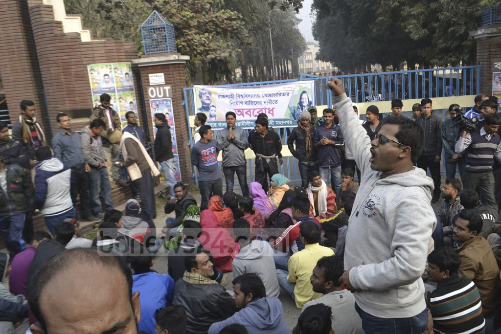 Leaders of the ruling Awami League demonstrate outside Rajshahi University in an effort to stop job appointments in the university. Photo: Gulbar Ali Juwel
