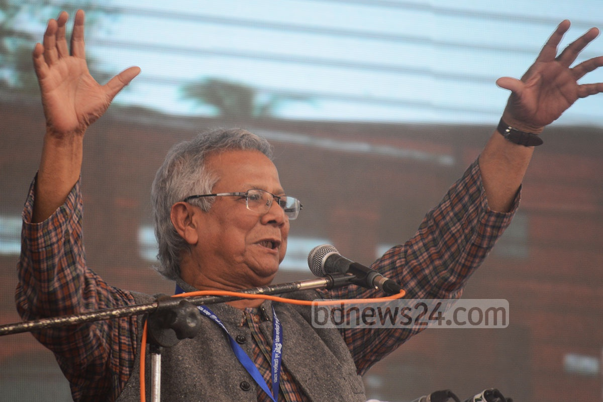Nobel laureate and former student Muhammad Yunus speaks at the 180th anniversary celebration of Chittagong Collegiate School. Photo: suman babu