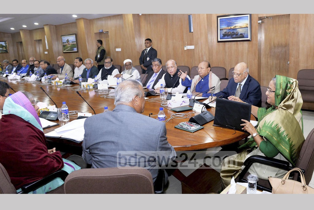 Prime Minister Sheikh Hasina presiding over Monday's Cabinet meeting at the Secretariat.