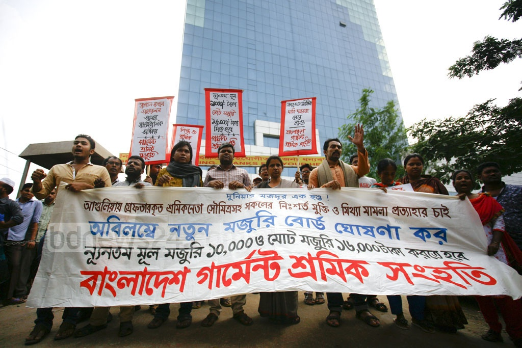 Bangladesh Garment Workers' Solidarity demonstrating in front of the BGMEA Complex in the capital's Karwan Bazar on Monday, demanding release of the garment factory workers arrested over unrest in Ashulia.