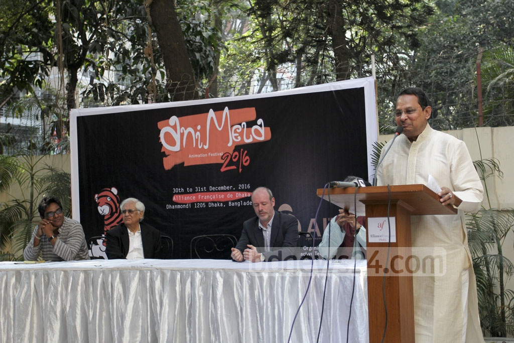 Information Minister Hasanul Haq Inu addresses the inaugural ceremony of Animation Festival at Alliance Française in Dhaka's Dhanmondi on Friday.