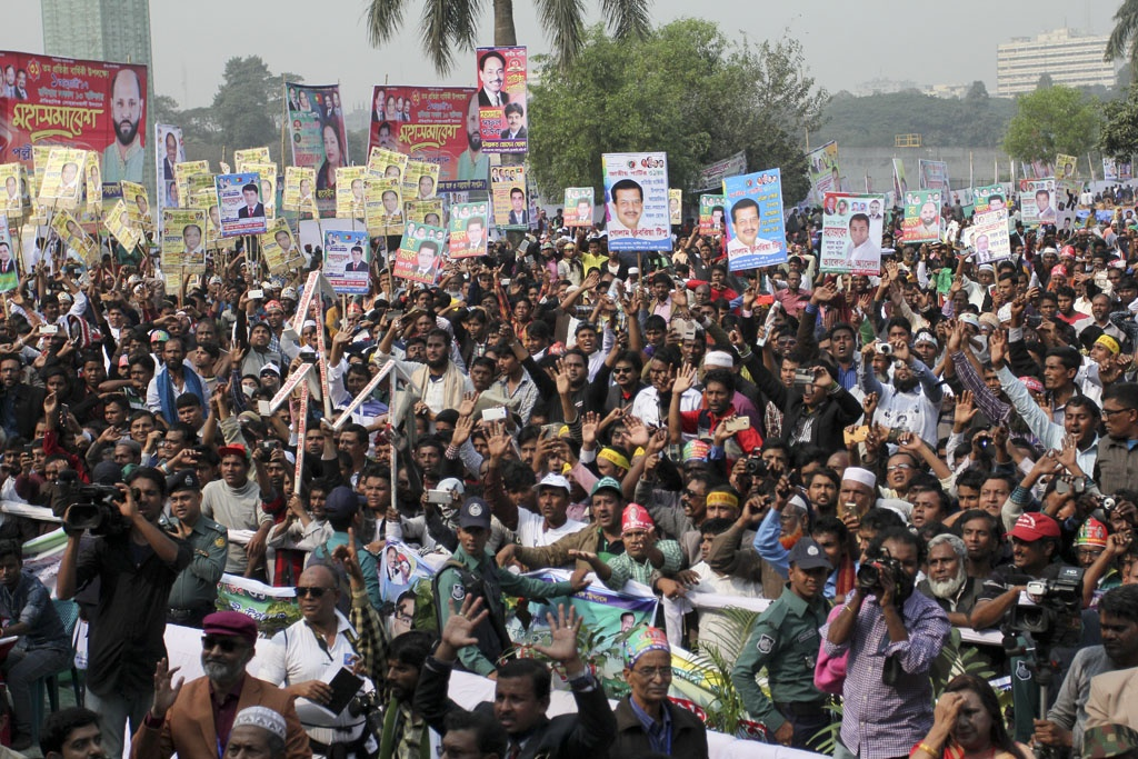 Jatiya Party activists gather at a rally in Dhaka's Suhrawardy Udyan to mark the anniversary of the party's founding on Sunday. Photo: asif mahmud ove