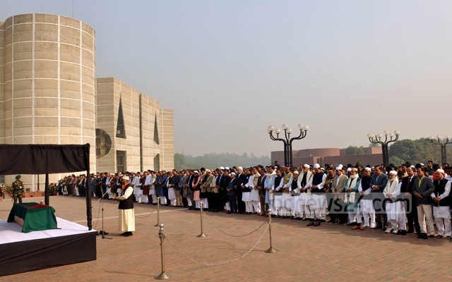 The namaz-e-janaza of Gaibandha MP Manjurul Islam Liton who fell to bullets is held at the Parliament premises on Monday.