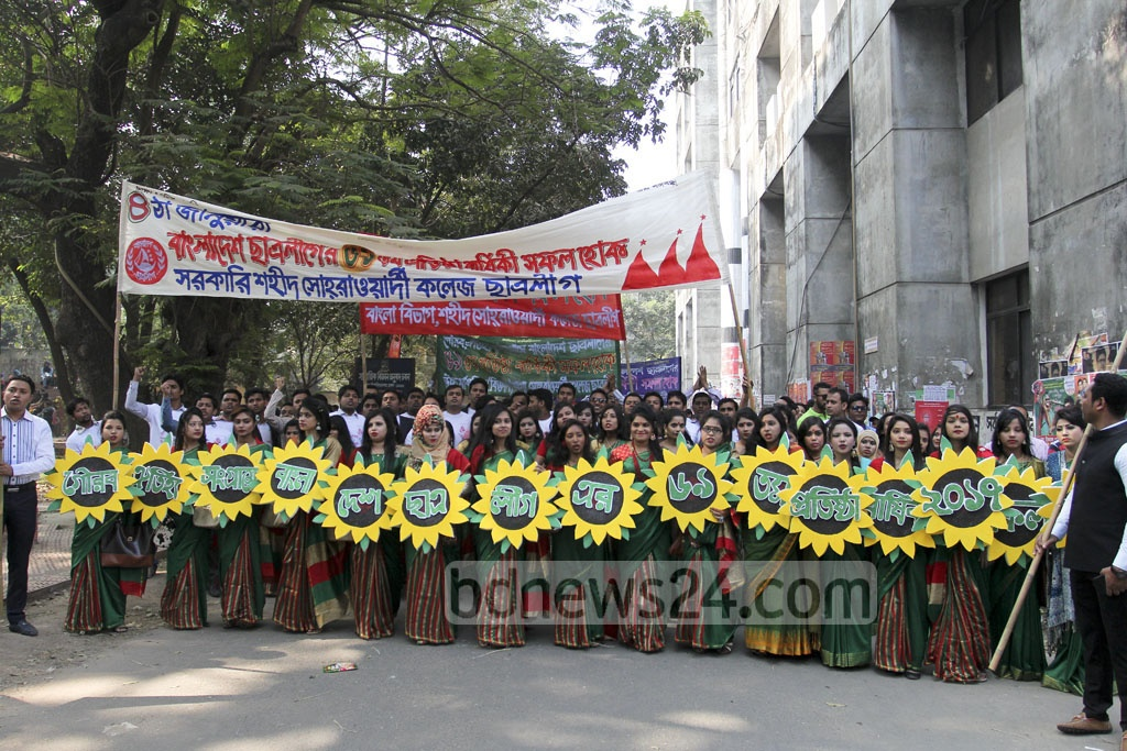 Leaders of the Bangladesh Chhatra League take out a celebratory march at Dhaka University to mark their 69th founding anniversary. Photo: asif mahmud ove