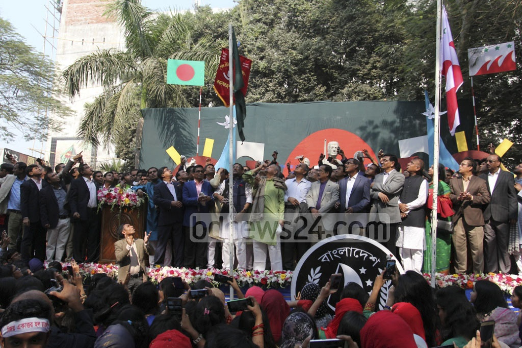 Awami League General Secretary Obaidul Quader inaugurates a ceremony at Dhaka University to mark the founding anniversary of the party's student wing Bangladesh Chhatra League. Photo: asif mahmud ove