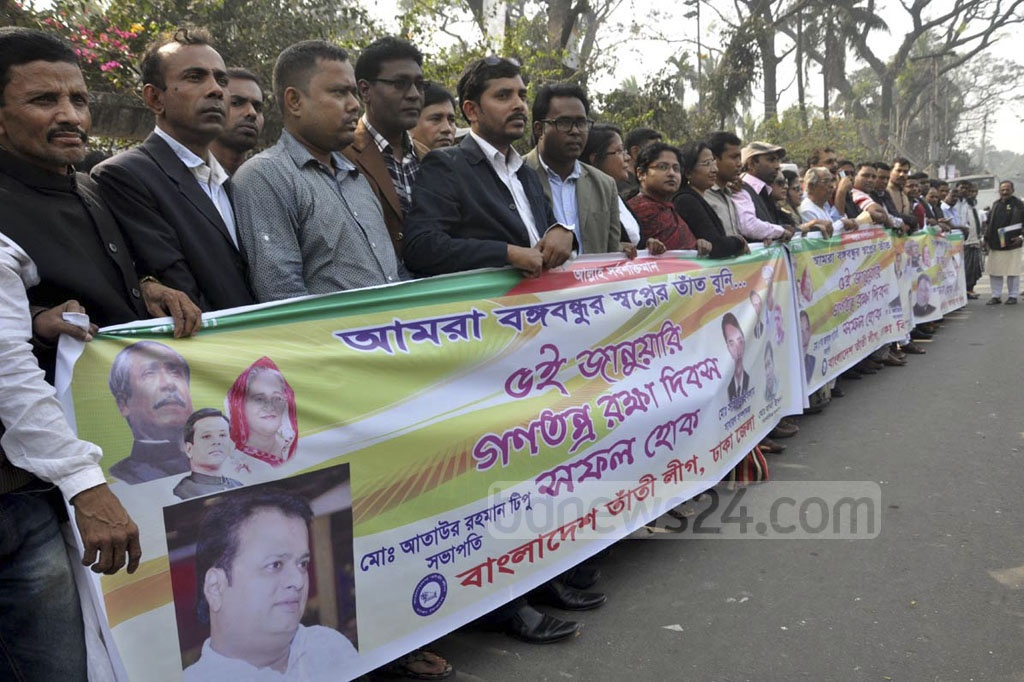 Awami League and allies take part in a human chain outside the National Press Club for 'Democracy Protection Day' on Thursday to mark three years since the ruling party returned to power.