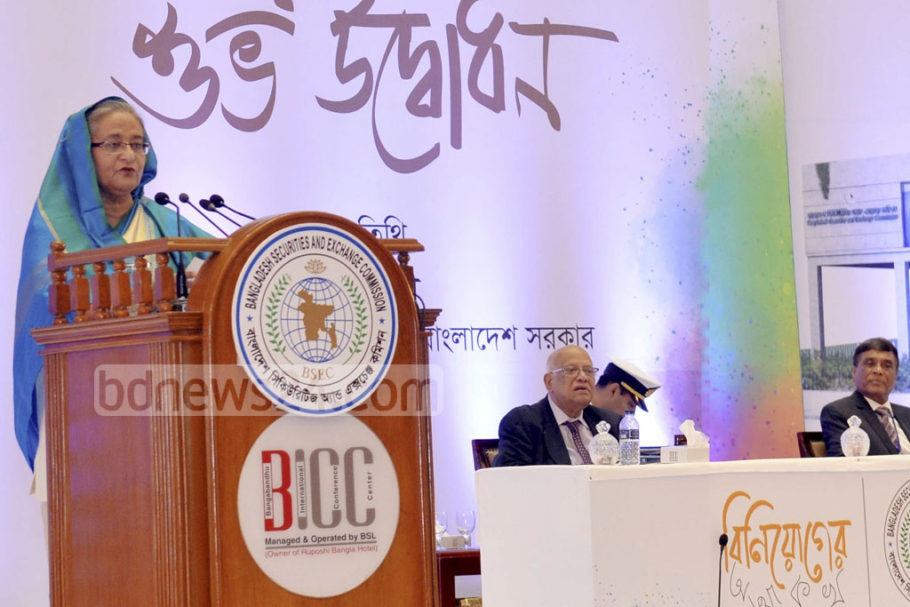 Prime Minister Sheikh Hasina speaks at the inauguration of Financial Literacy programme at Bangladesh Securities and Exchange Commission. Photo: PID
