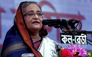 Sheikh Hasina has drawn global attention.
