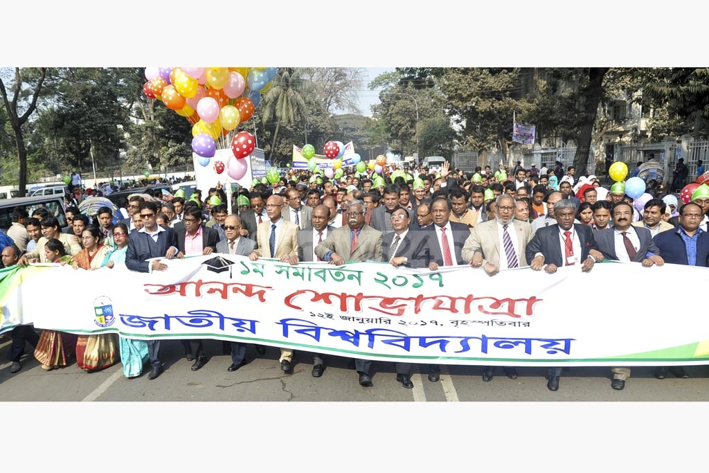 The first ever convocation of the National University is being held 24 years after it was launched. A procession was taken out in Dhaka on Thursday to mark the occasion.