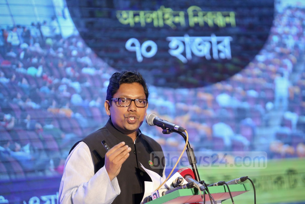 ICT State Minister Junaid Ahmed Palak discusses achievements from the last three years during a press briefing at Dhaka's Bangladesh Computer Council Auditorium on Thursday. Photo: asaduzzaman pramanik