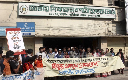 A number of student organisations demonstrated in front of the National Curriculum and Textbook Board at Motijheel on Sunday to protest against what they called making textbooks 'communal', fathomless mistakes in books and the government decision to discard articles of progressive writers from the textbooks.