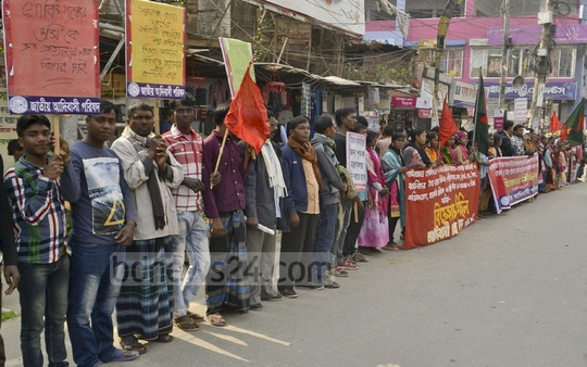 Jatiya Adivasi Parishad forms a human chain in Rajshahi against attacks on small ethnic groups and to press for 10 other demands.