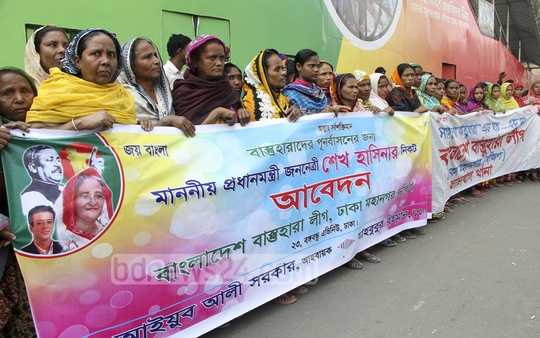 A human chain in front of the National Press Club in Dhaka on Wednesday to demand the housing of the homeless.
