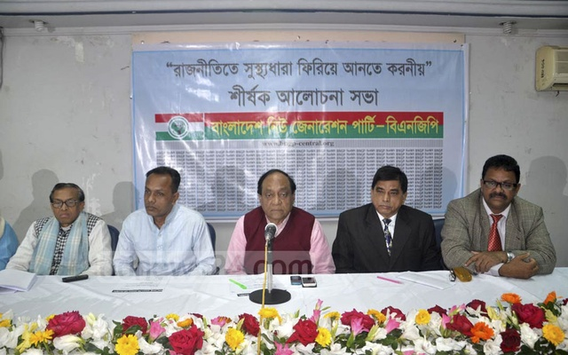 Leaders say BNP is in 'political paralysis', criticise failure to reignite activities