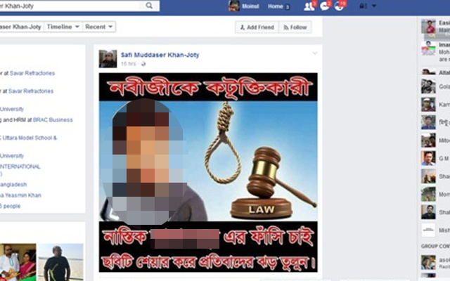 Bangladesh home minister's son demands hanging of 'atheist' on Facebook