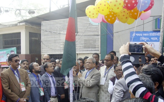 BNP Secretary General Mirza Fakhrul Islam Alamgir inaugurates the conference of the Zia Parishad at the Institution of Engineers in the capital on Saturday.