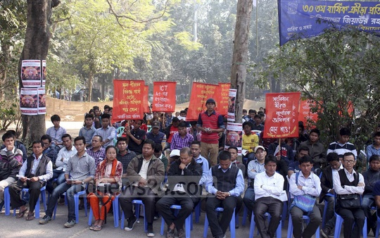 Hill students attend the 23rd Central Conference of the Greater CHT Students' Union at Dhaka University on Saturday.