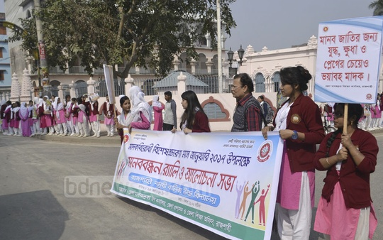 Rajshahi school students form a human chain on Tuesday as part of a month-long special anti-narcotics programme.