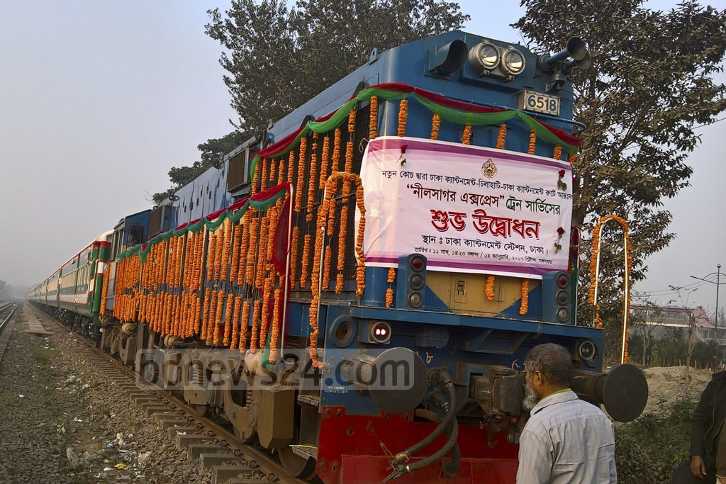 The Nilsagar Express train leaves the Dhaka Cantonment Railway Station on Tuesday after being fitted with new coaches and an engine.