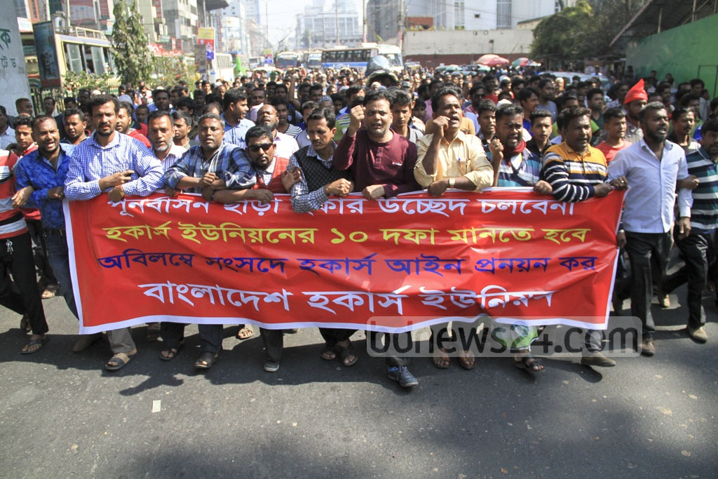 Bangladesh Hawkers Union takes out a procession in Dhaka to protest against the city authorities' plan to evict them without plans for rehabilitation.