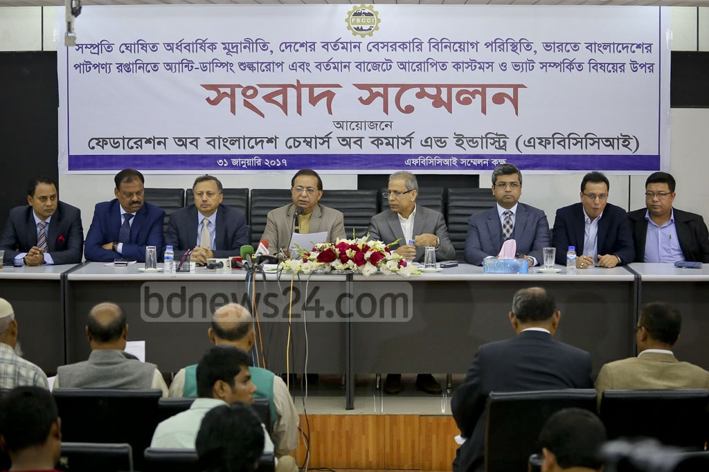FBCCI President Abdul Matlub Ahmed addressing a press conference on Tuesday following the government announcement of monertary policy.