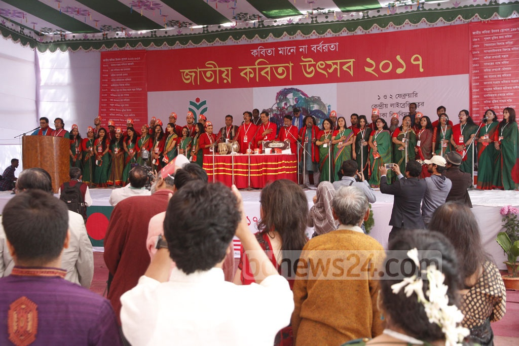 The National Poetry Festival is inaugurated at the Dhaka University Hakim Chottor on Wednesday. Photo: tanvir ahammed