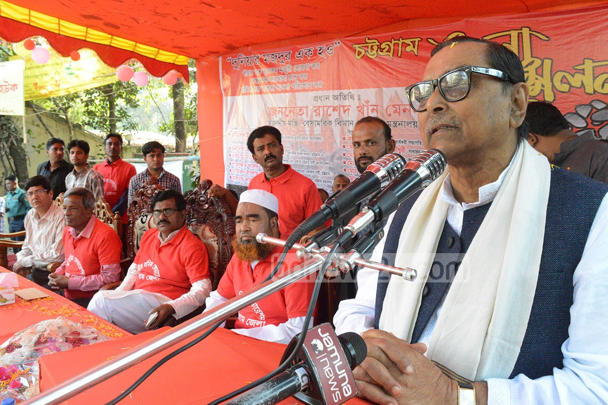 Civil Aviation and Tourism Minister Rashed Khan Menon addresses the audience at the inauguration of the National Workers Federation's district council in Chittagong's Amin Jute Mill area on Friday. Photo: suman babu