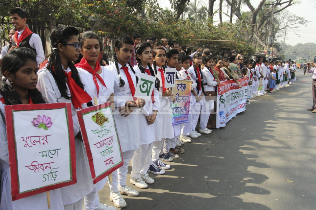 Students stage a demonstration in front of the National Press Club on Saturday to protest 'incorrect and sectarian' elements in the national textbooks. Photo: asif mahmud ove