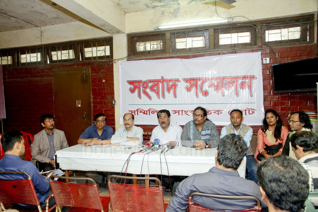 The 'Sammilito Sangskritik Jote', the central platform of cultural activists in Bangladesh, held a media briefing at the Dhaka University's TSC auditorium over programmes for the upcoming International Mother Language Day on Feb 21.