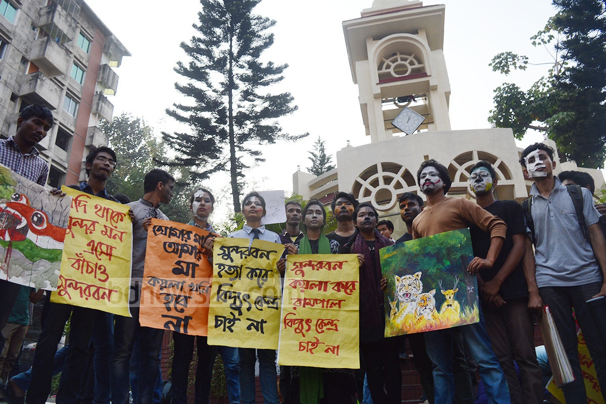 Students of the Institute of Fine Arts from Chittagong University staged a demonstration at the Charagi Pahar Square on Wednesday to protest construction of Rampal power plant near the Sundarbans. Photo: suman babu