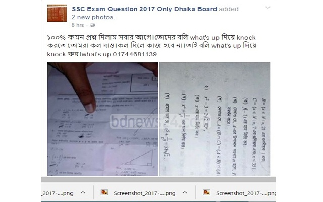 Probe launched after A-level maths paper 'leaked online' before exam