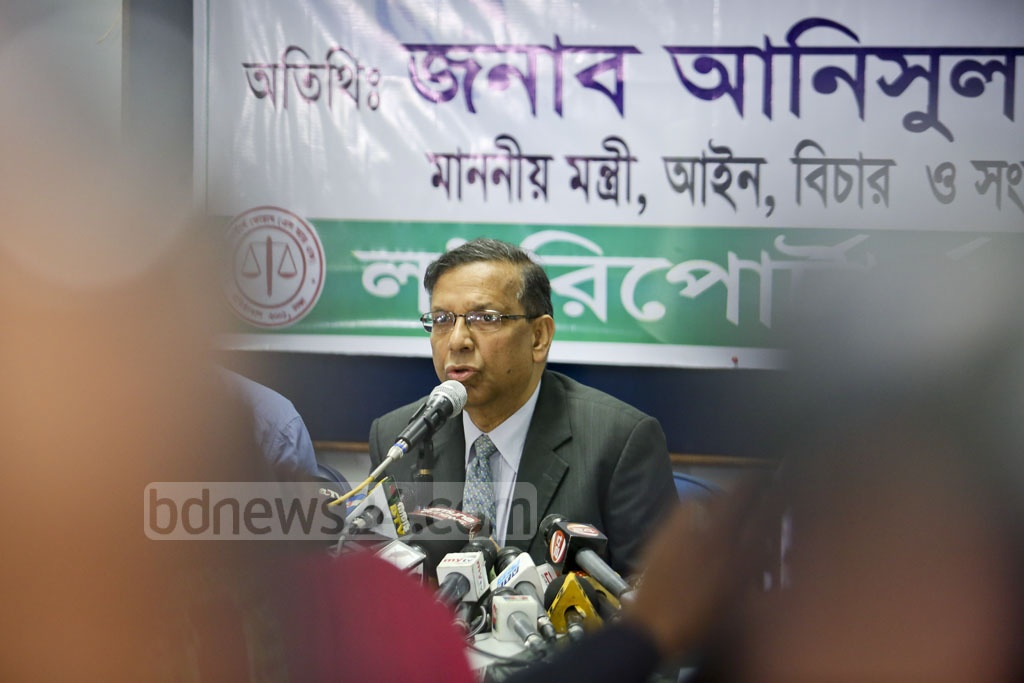 Law Minister Anisul Huq at Dhaka Reporters Unity's