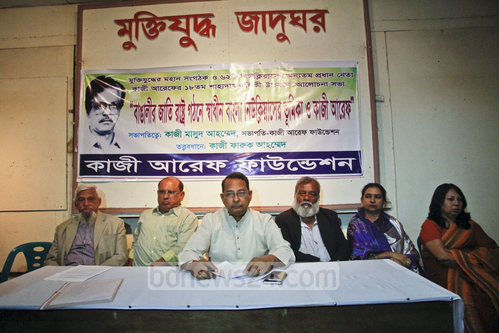 Information Minister Hasanul Haq Inu at a discussion to remember Jatiya Samajtantrik Dal leader Kazi Aref, one of the key organisers of the War of Independence, at the Liberation War Museum on the eve of his 18th death anniversary on Wednesday. Photo: tanvir ahammed