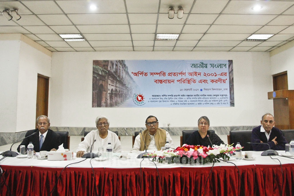 Several organisations hold a national dialogue on the implementation of the Vested Property Act of 2001 at CIRDAP Auditorium in the capital on Wednesday. Photo: tanvir ahammed
