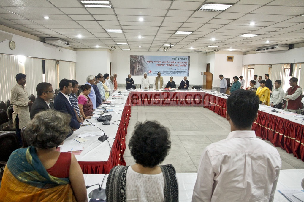 A minute of silence being observed during a national dialogue on implementing the Vested Property Act of 2001 in memory of veteran lawmaker Suranjit Sengupta at CIRDAP Auditorium in the capital on Wednesday. Photo: tanvir ahammed