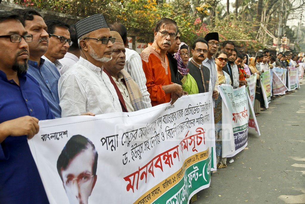 Several organisations hold a human chain in front of the National Press Club on Wednesday demanding punishment of the Padma Bridge graft allegation conspirators. Photo: tanvir ahammed