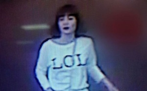 Still image from CCTV footage shows the first female suspect held over the assassination.