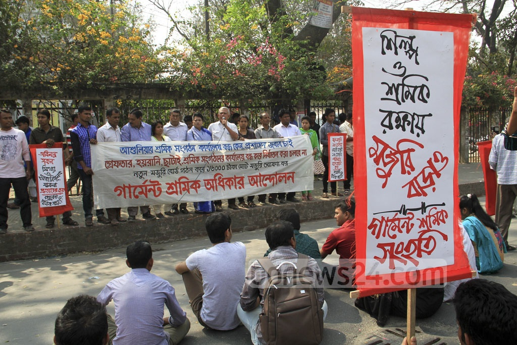 Labour leaders, under the banner of 'Garment Sramik Odhikar Andolan,' hold a rally in front of the National Press Club on Friday in protest against the closing of Ashulia Srmaik Association's office.