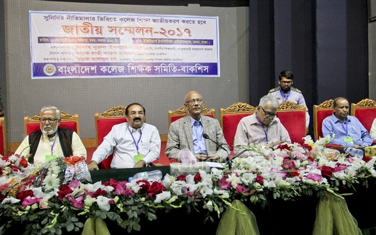 Education Minister Nurul Islam Nahid (centre) attends the Bangladesh College Teachers' Association National Conference at Dhala's Engineers Institute auditorium on Saturday.