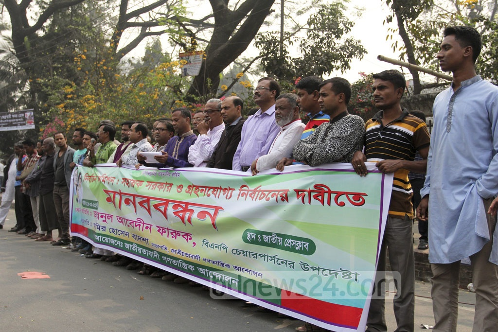 The Nationalist Democratic Movement protests in front of the National Press Club on Saturday to support the BNP call for 'acceptable elections with the government's support'.