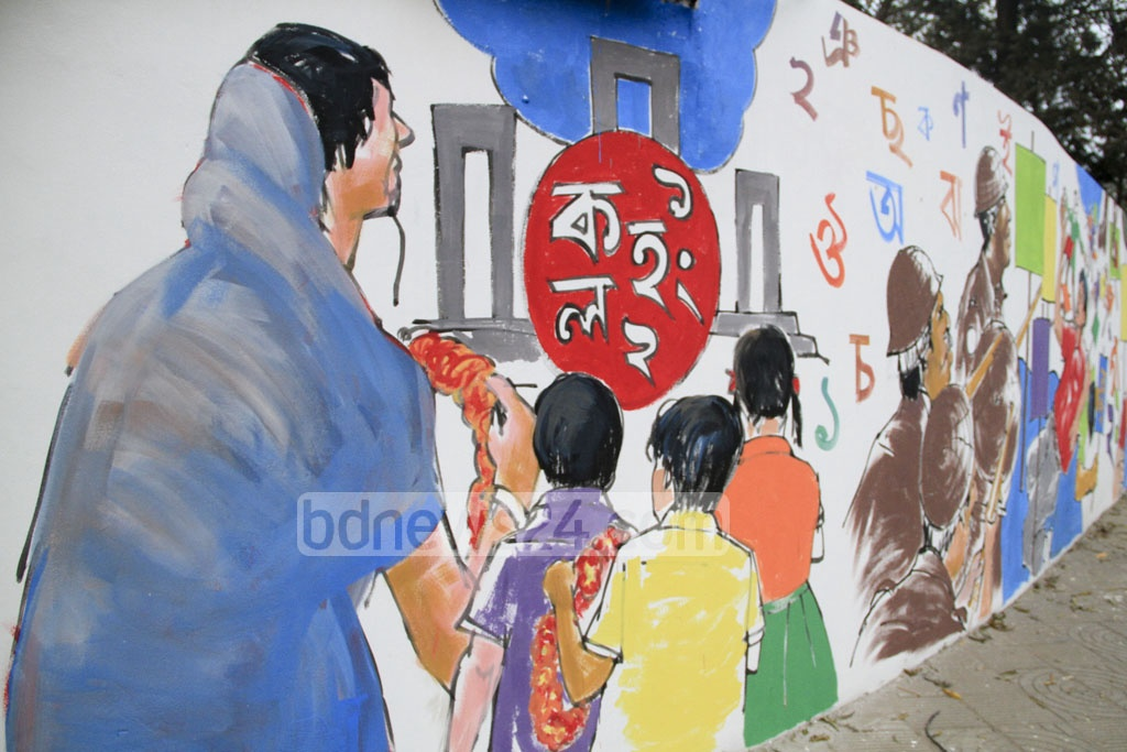 Paintings on the Language Movement are daubed across the walls near the Shaheed Minar.
