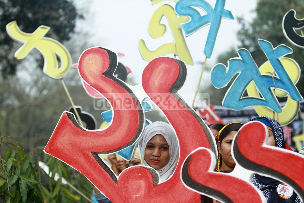 People march carrying signs saying '21' and various letters from the Bangla alphabet in honour of the Language Movement on Tuesday. Photo: tanvir ahammed