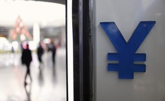 A logo of yuan is seen at a foreign exchange store in Shanghai, China, Dec 1, 2015. Reuters