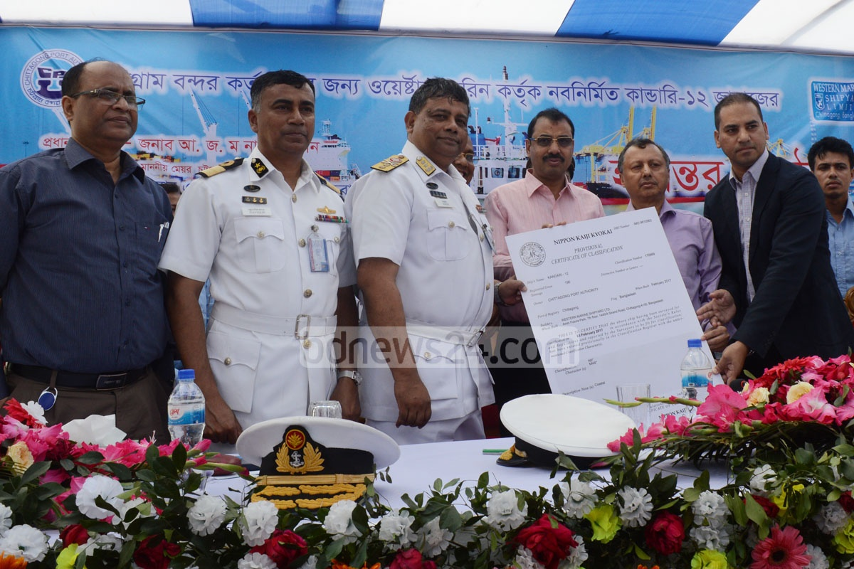 Western Marine hands over newly-constructed rescue vessel Kandari-12 to Chittagong Port authorities on Thursday. Photo: suman babu