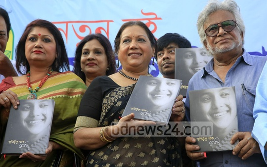'Sweet damsel' of Bangla cinema Sarah Begum Kabori holds a copy of her memoirs 'Smriti Tuku Thaak' at the launching ceremony of the book at Ekushey Book Fair on Saturday. bdnews24.com publishing ltd (bpl) is the publisher of the book. Photo: asif mahmud ove